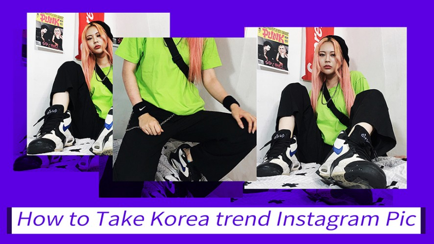EUNBI✟How to Take Korea trend Instagram Pictures + How to 스마트폰으로 인싸처럼 사진잘찍는법