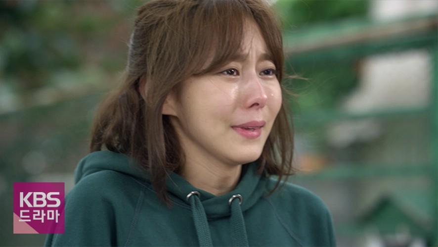 [하나뿐인 내편] 5분 하이라이트, 9월 15일 첫 방송 / [My Only One] Premiere Sep. 15