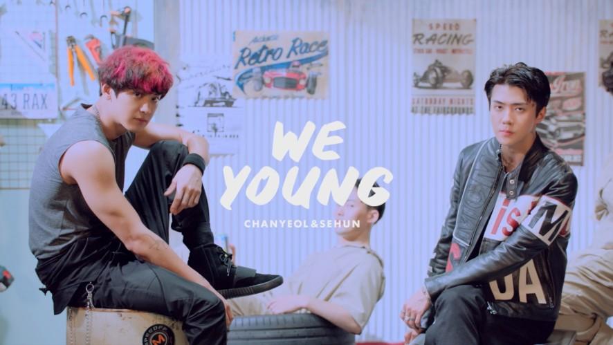 [STATION X 0] 찬열 (CHANYEOL) X 세훈 (SEHUN) 'We Young' MV Teaser