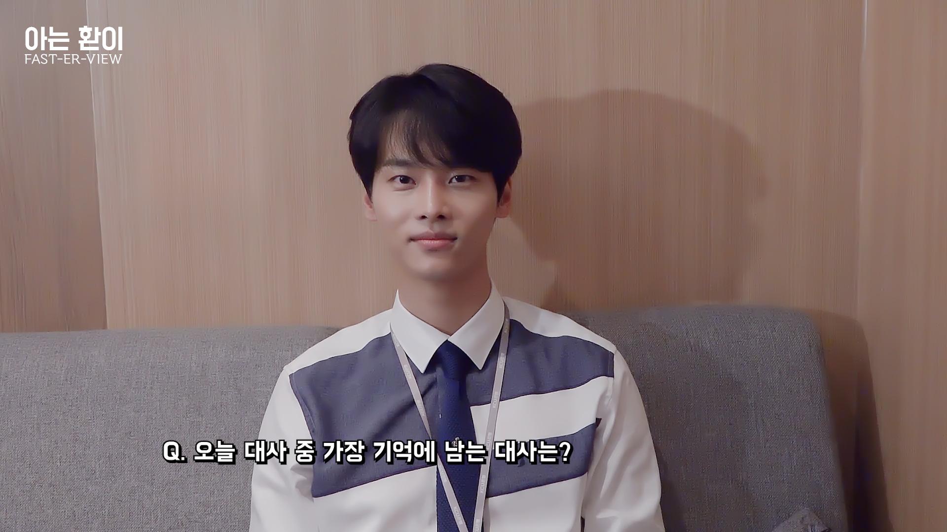 엔(N) FAST-ER-VIEW [아는 와이프 촬영 현장]
