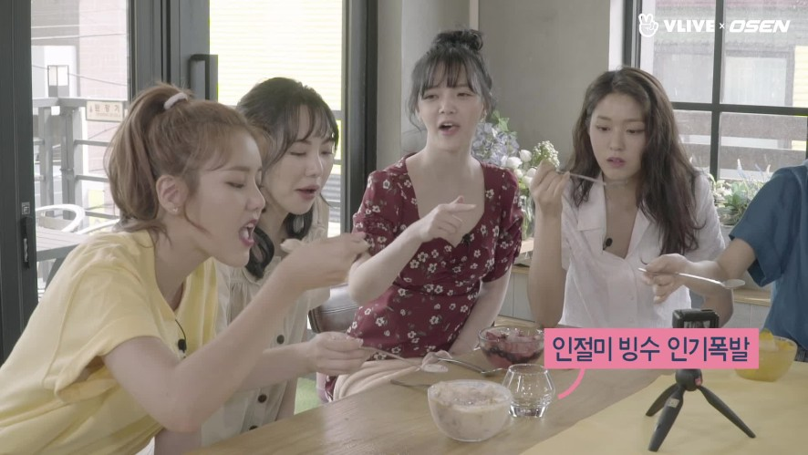 AOA 에이오에이 'Star Road' EP.11