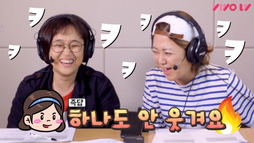 [송은이 김숙의 비밀보장] 김수용과 전화연결 중 깜짝 손님 등장?!