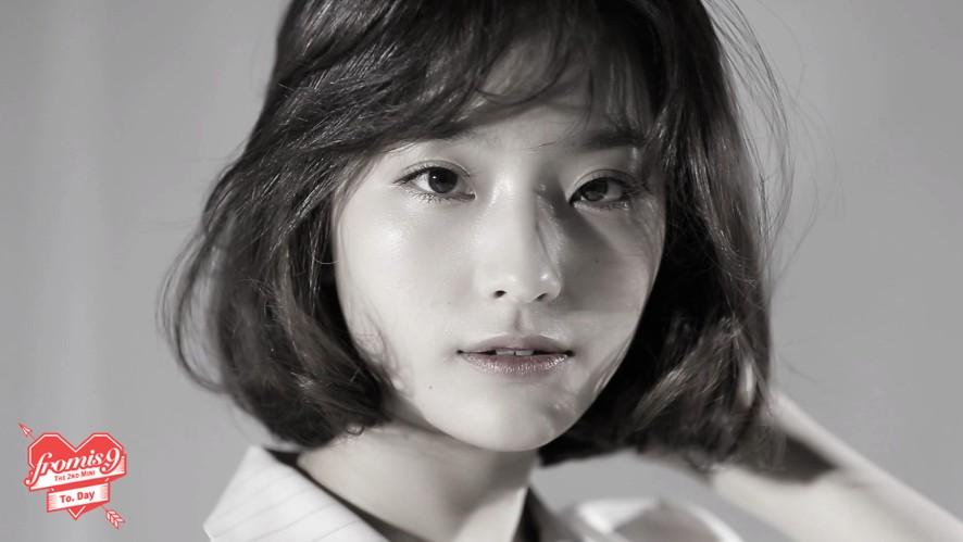 프로미스나인 (fromis_9) - 약속회 회지 비하인드