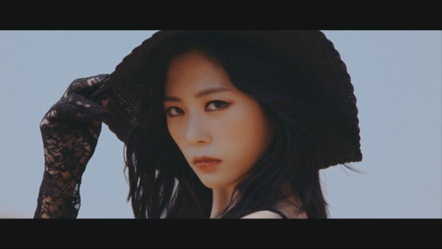 Dreamcatcher(드림캐쳐) 'What' Trailer B