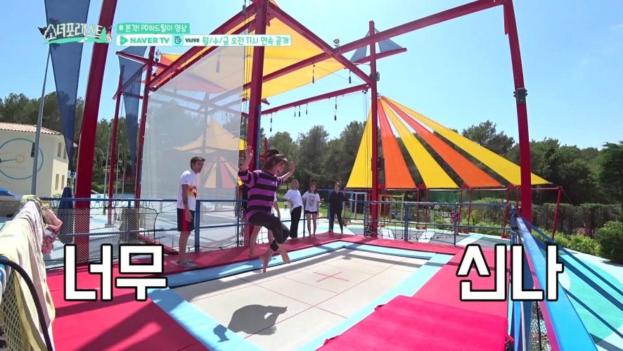 [소녀포레스트ㅣGIRLS FOR REST] 본격!PD하드털이영상_03_Oh!GG의 Jumpin' Jumpin'