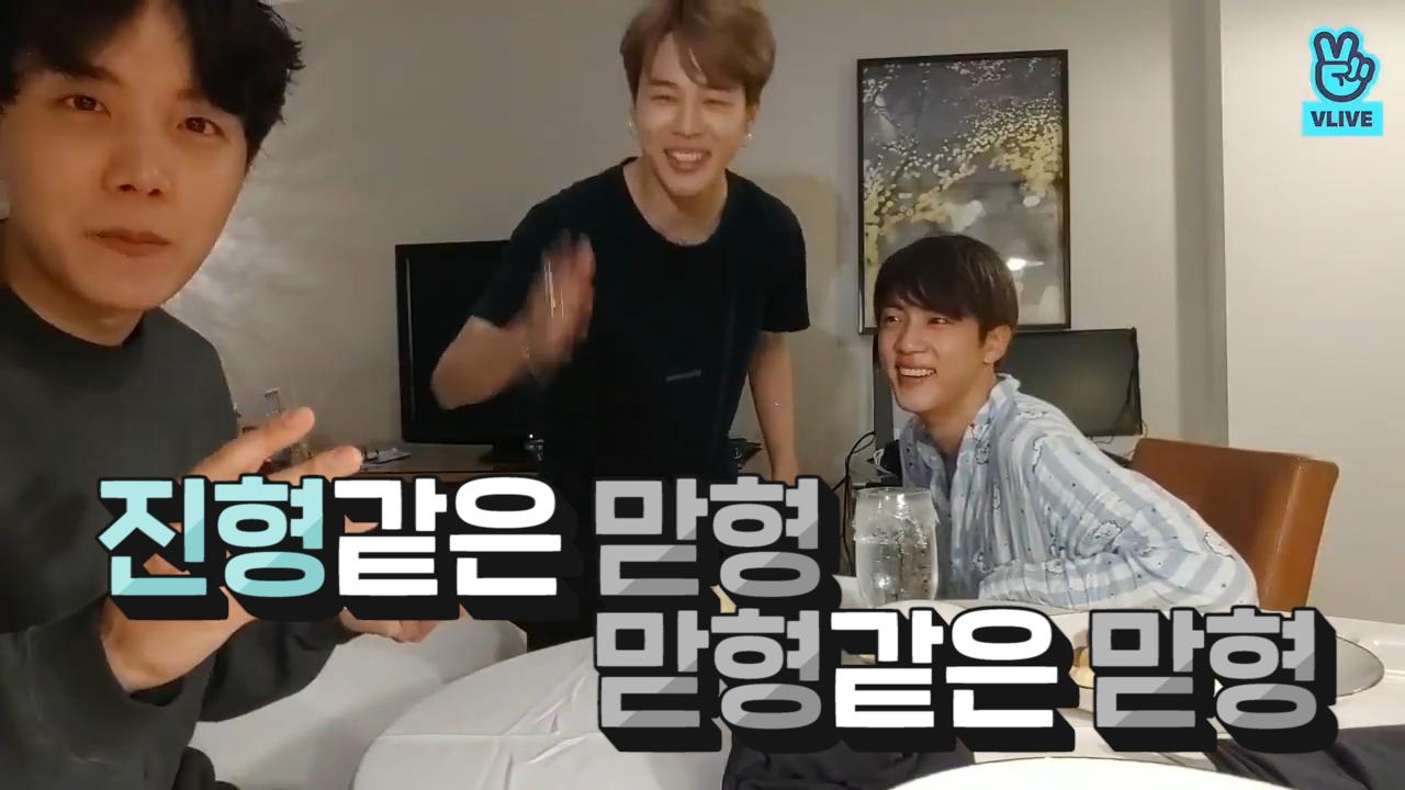 [BTS] 맏망즈 귀여워서 환장하겠네...🤦🏻♀️ (Jimin teasing Jin)