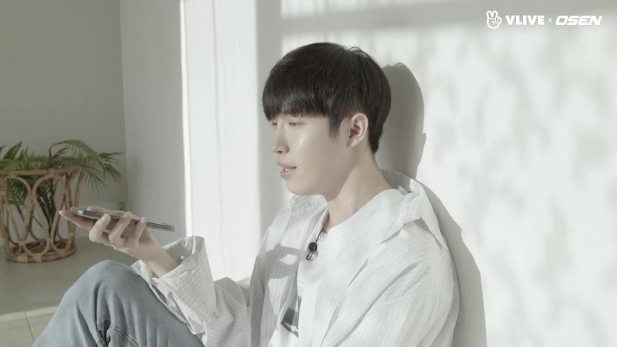 Wanna One 워너원 'Star Road' 스페셜트랙 06. 김재환