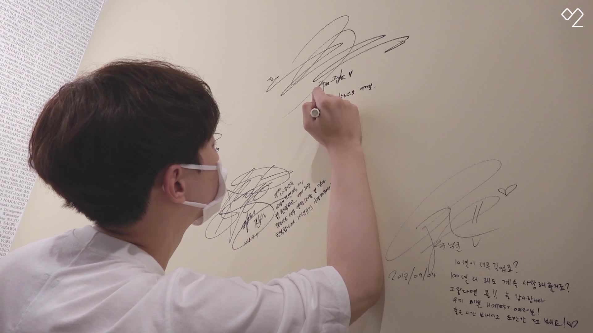 [On Air 2PM(온에어 2PM)] '열 번의 계절' 전시회를 깜짝 방문한 주인공들은 누구~