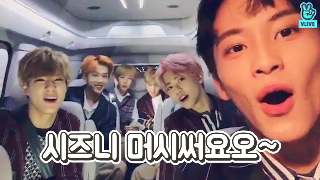 [NCT DREAM] 엔드림 대단해요~ 시즈니 머시써요~🌱 (NCT DREAM's thankful message to fans)