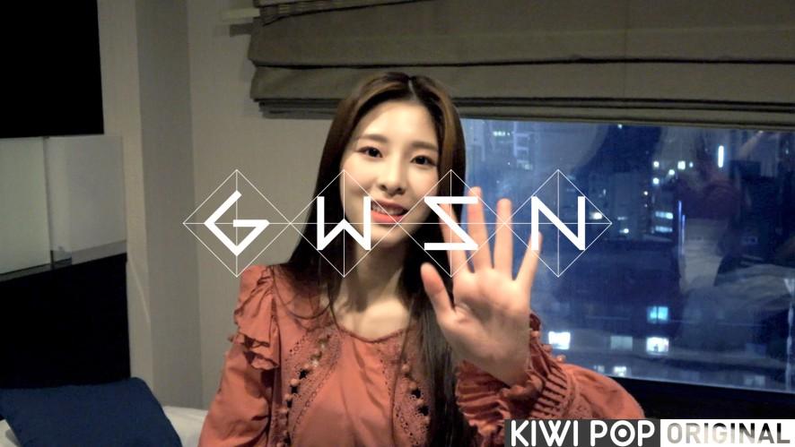GOT YA! 공원소녀 Special Clip :: 07