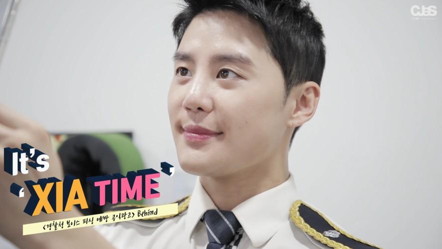 It's XIA TIME! - 15th 김준수 <보이스피싱 예방> 공익광고 촬영현장 Behind 🌟