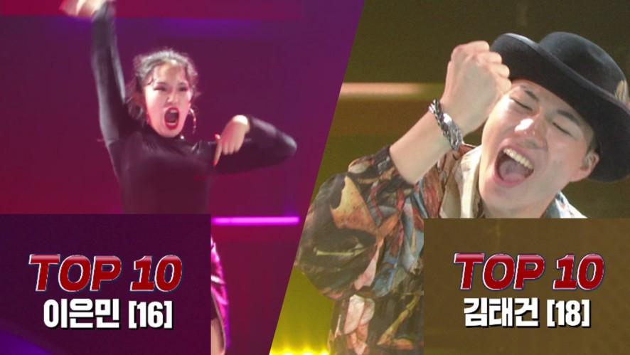 *V-original*[댄싱하이 백스테이지] Top10 이은민, 김태건 미공개 무대 영상 (feat. 리아킴의 리얼 리액션)  / [Dancinghigh Backstage]