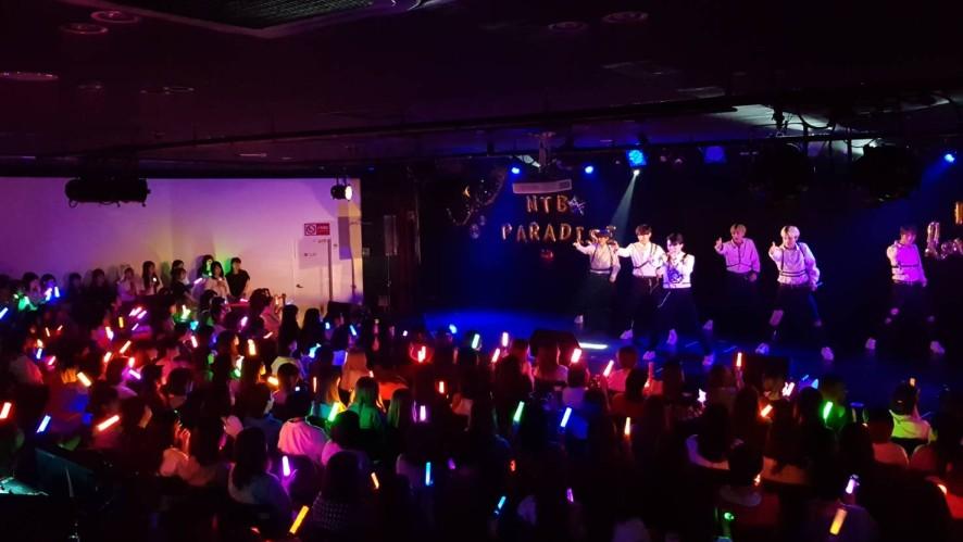 [NTB] 엔티비 Live in JAPAN 막공 현장 생중계♬
