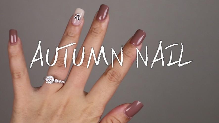 [1분팁]가을 네일아트, 가을에 어울리는 컬러 네일 추천 Fall Nail Art, Colors That Go With Fall