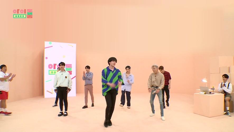 """아이돌룸(IDOL ROOM) 20회 미방송 스페셜 - 'Lullaby' 나노댄스 Special VOD - """"Lullaby"""" nano dance"""