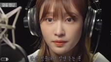EXID Hani X Pippi Longstocking - Behind the scenes of recording