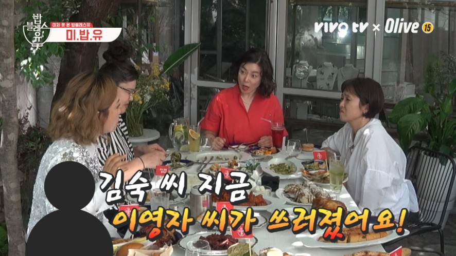 [미처 못 본 밥블레스유 1편] 김숙 이제는 말할 수 있다 (ft.알쓰 이영자🍺)