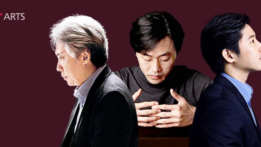 [다시보기] 음악원 개원 25주년 기념 피아노 오케스트라 콘서트 / K-ARTS SCHOOL OF MUSIC PIANO ORCHESTRA CONCERT LIVE