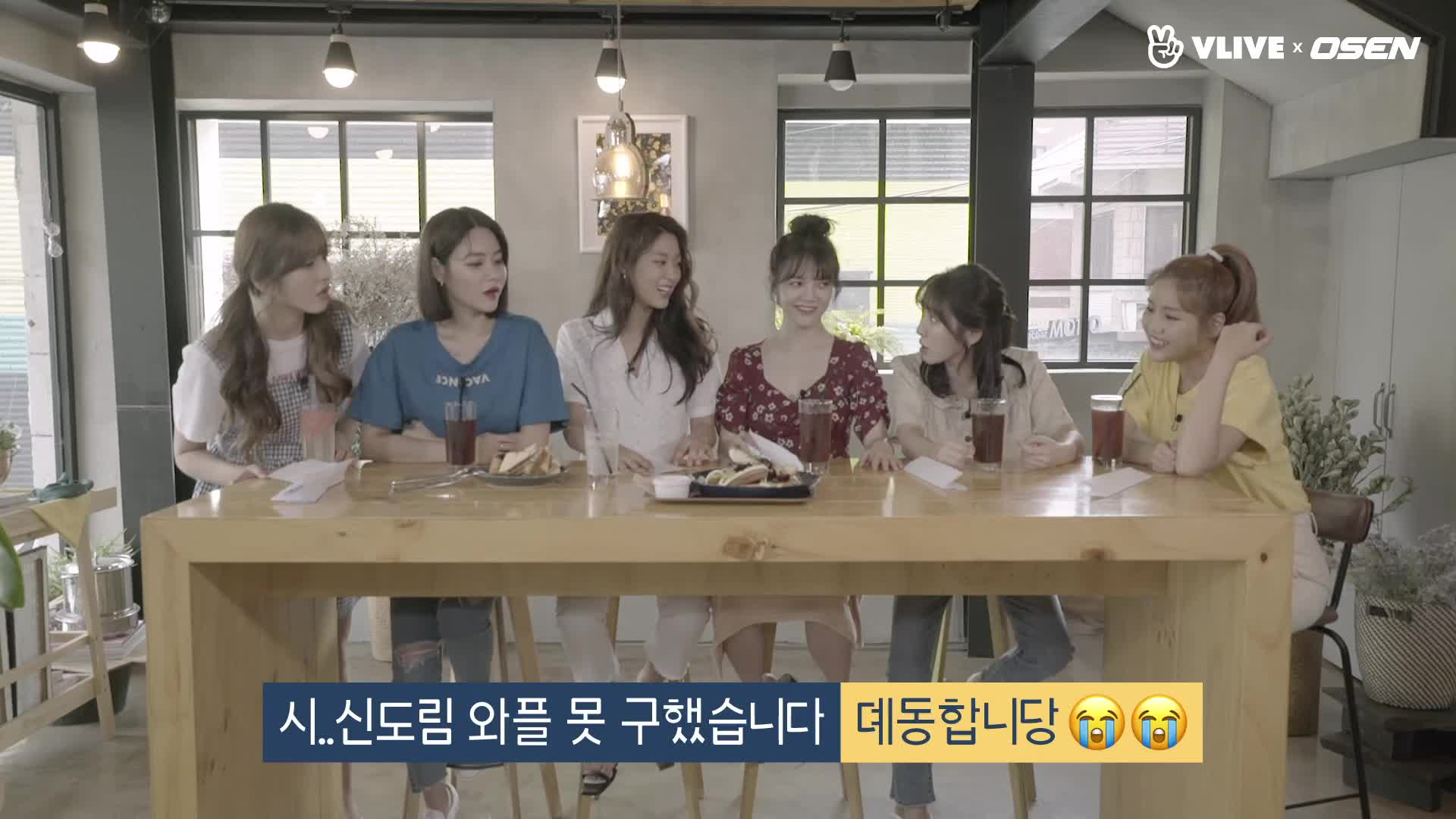 AOA 에이오에이 'Star Road' EP.18