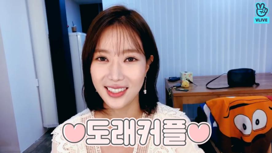 [LIM SOOHYANG] 강미래 좋다못해사랑해ㅠㅠ💖 (Soohyang talking about 'My ID is Gangnam Beauty')