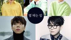 [Full] MBC FM4U 환경콘서트 '별 헤는 밤' (feat.많이 기다리셨죠?^^;)