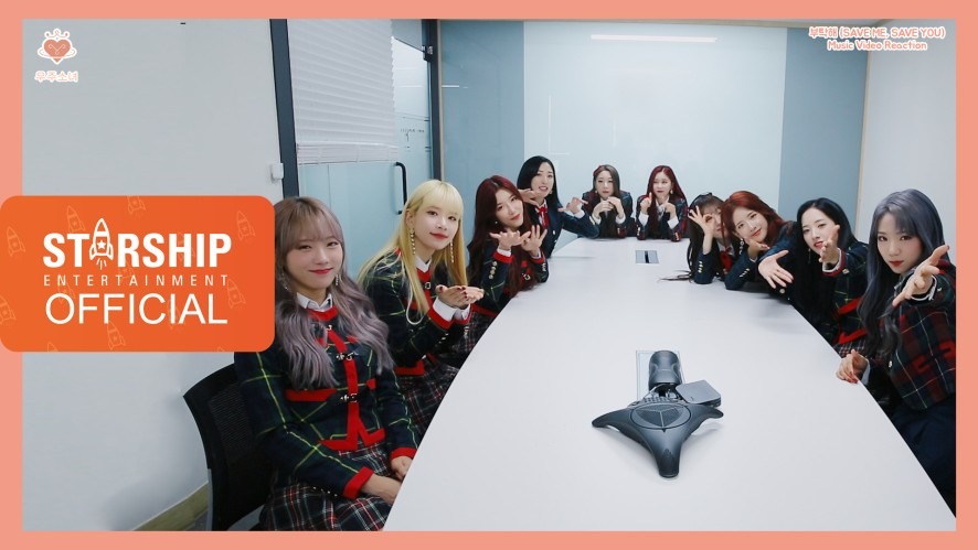 [Special Clip] 우주소녀 (WJSN) - 부탁해 (SAVE ME, SAVE YOU) Music Video Reaction