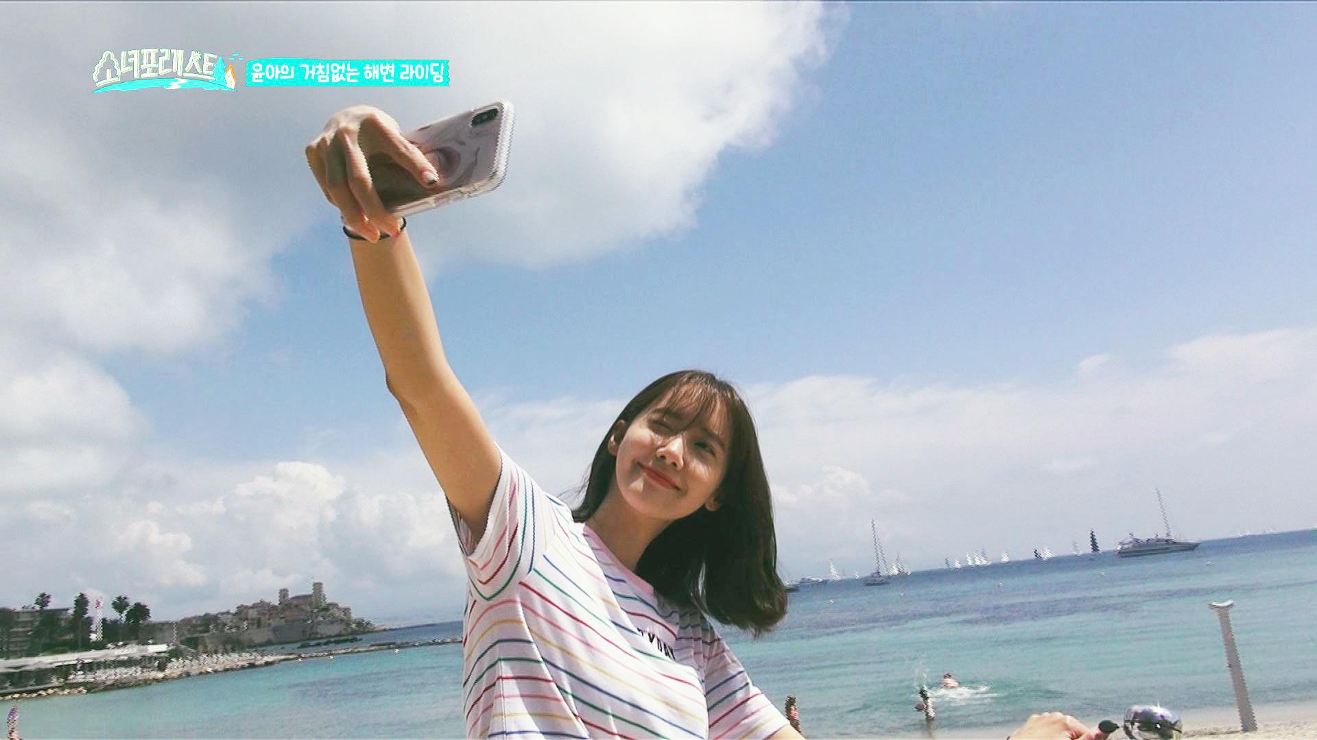 [소녀포레스트ㅣGIRLS FOR REST] EP42. 윤아의 거침없는 해변 라이딩