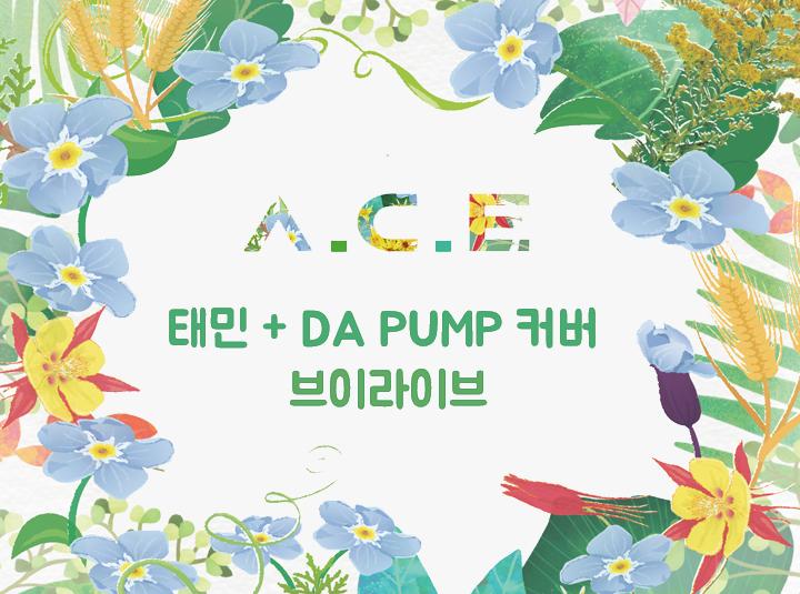 A.C.E - 태민 & DA PUMP Cover V live