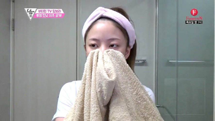 충격적인 임보라 쌩얼 ㄷㄷ 이 얼굴 실화임?! [팔로우미10]