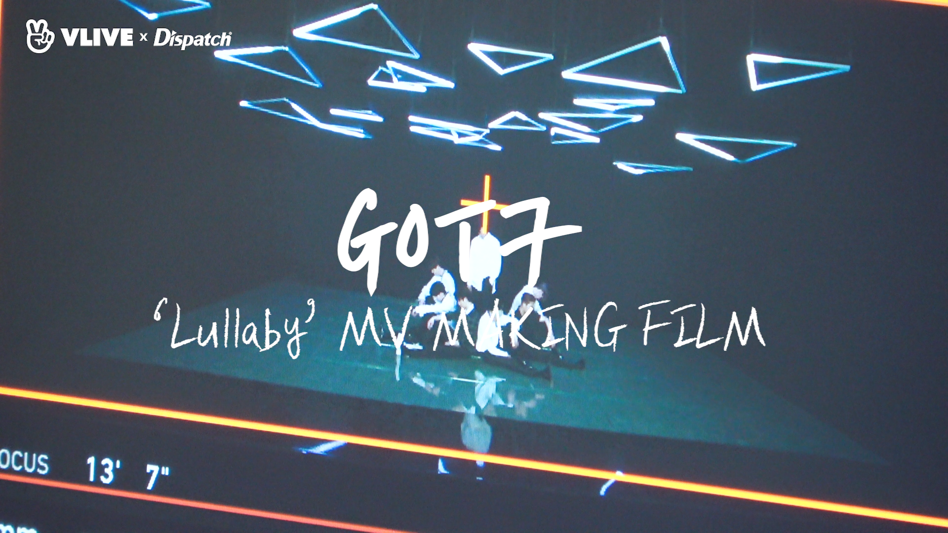 [ⓓxV] 'Lullaby' MV Making Film (갓세븐:GOT7)