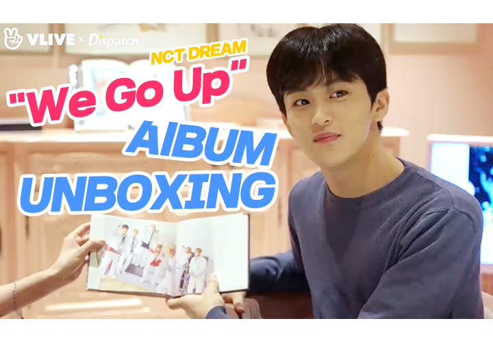 "[ⓓxV] ""We Go Up"" Album Unboxing (MARK : NCT DREAM)"