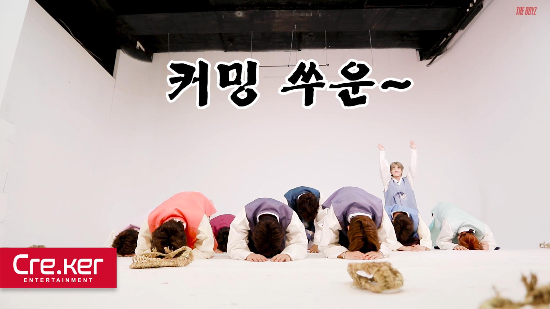 [서당보고서] 2018 Chuseok SP Teaser