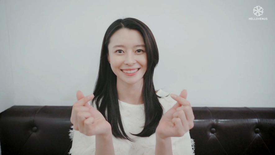 HELLOVENUS 헬로비너스 나라 - '친애하는 판사님께' 종영 소감