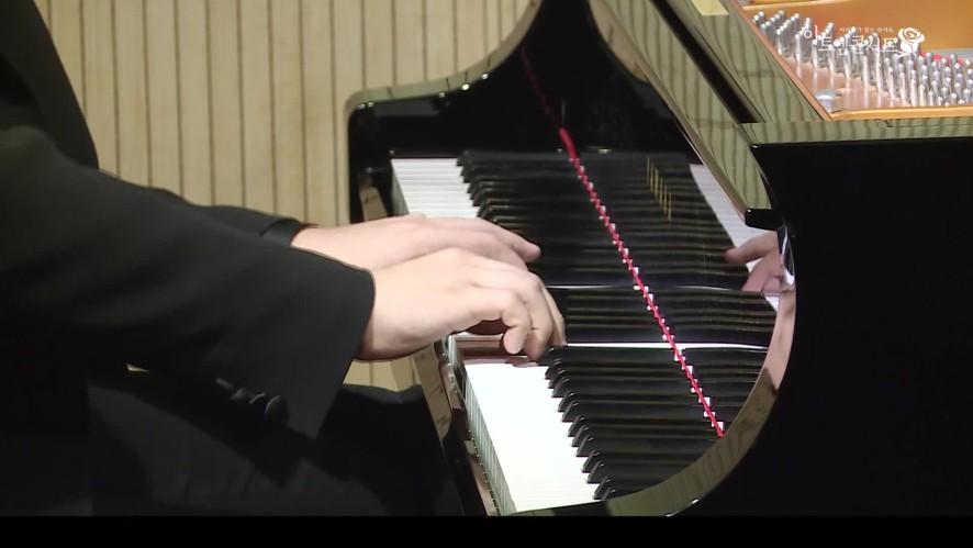 피아니스트 김송현 Song-Hyeon Kim, R. Schumann - Fantasiestücke, Op.12