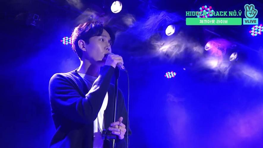 [Check-out Live] 1415 - I Am Blue