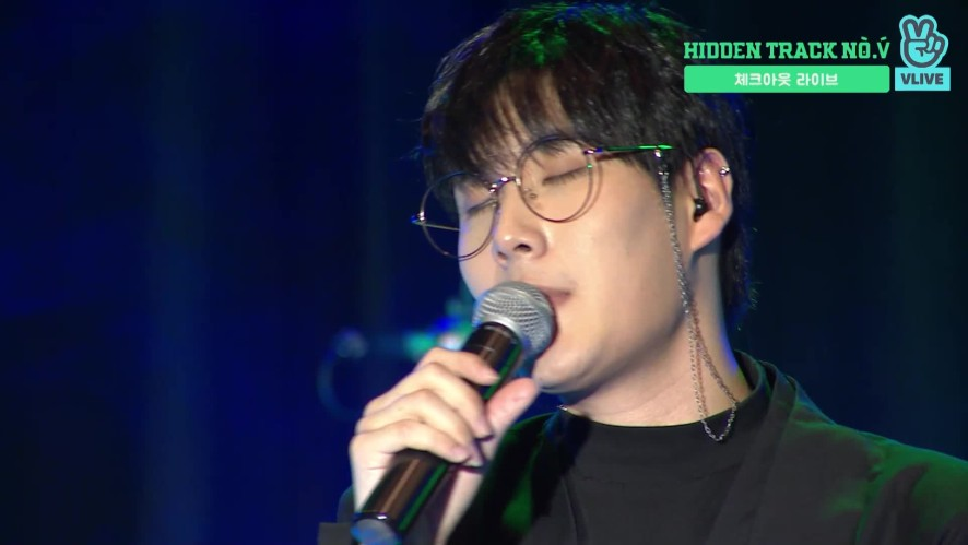 [Check-out Live] Martin Smith - 알고싶어