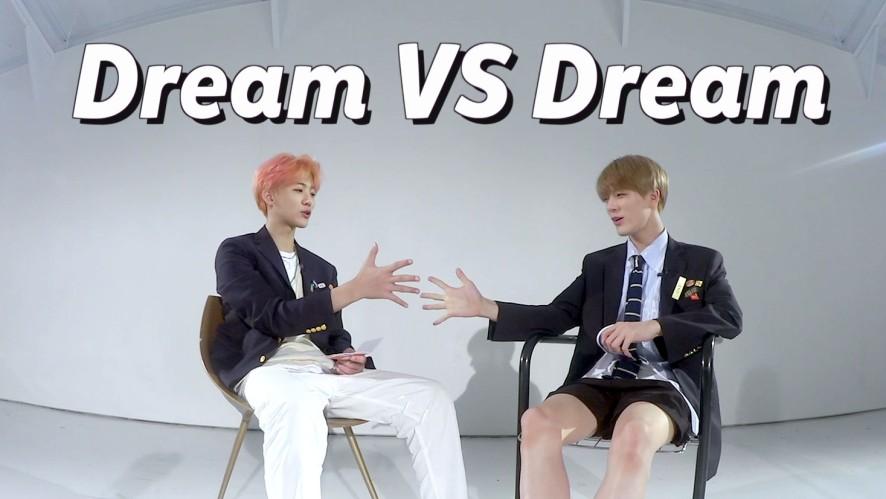 [N'-61] Dream VS Dream   JENO VS JAEMIN