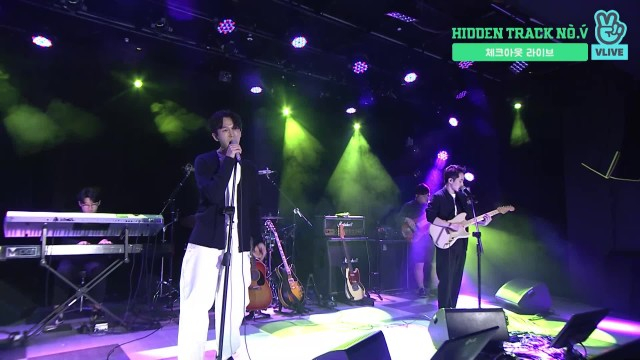 [Check-out Live] 1415 - 선을 그어주던가