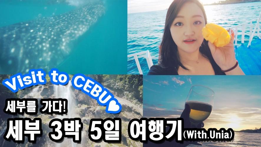 I went to Cebu♡