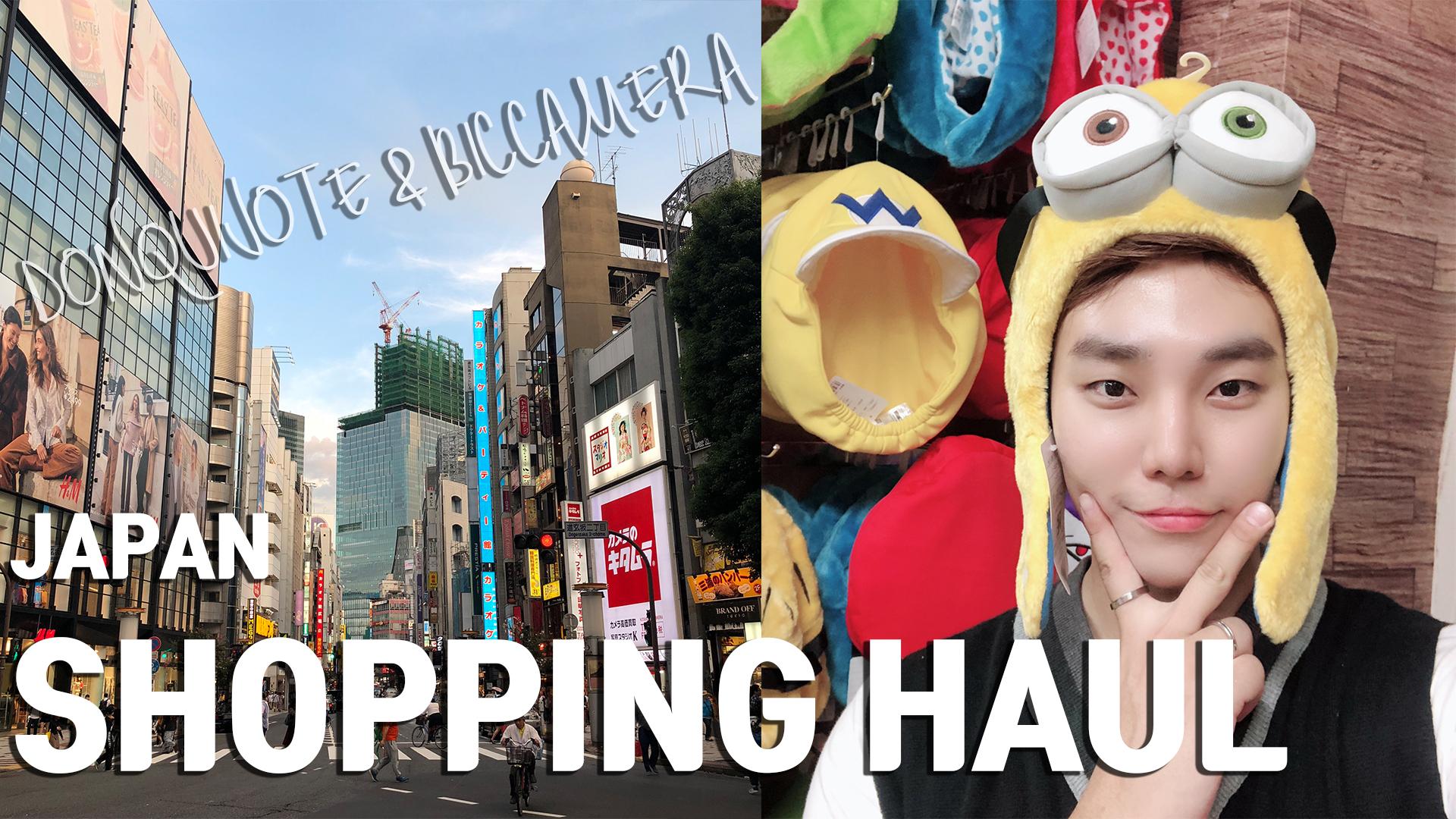 돈키호테 + 빅카메라 쇼핑 하울 리뷰! / JAPAN shopping haul