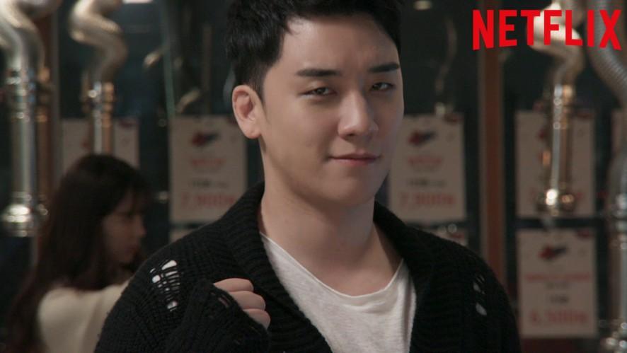 [Netflix] YG전자 - 티저 예고편