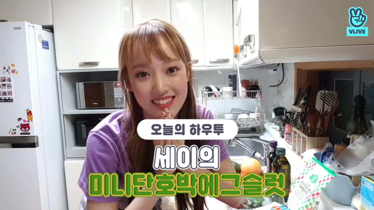 [V PICK! HOW TO in V] 세이의 미니단호박 에그슬럿(HOW TO COOK SEI's Sweet Pumpkin Egg Slut)