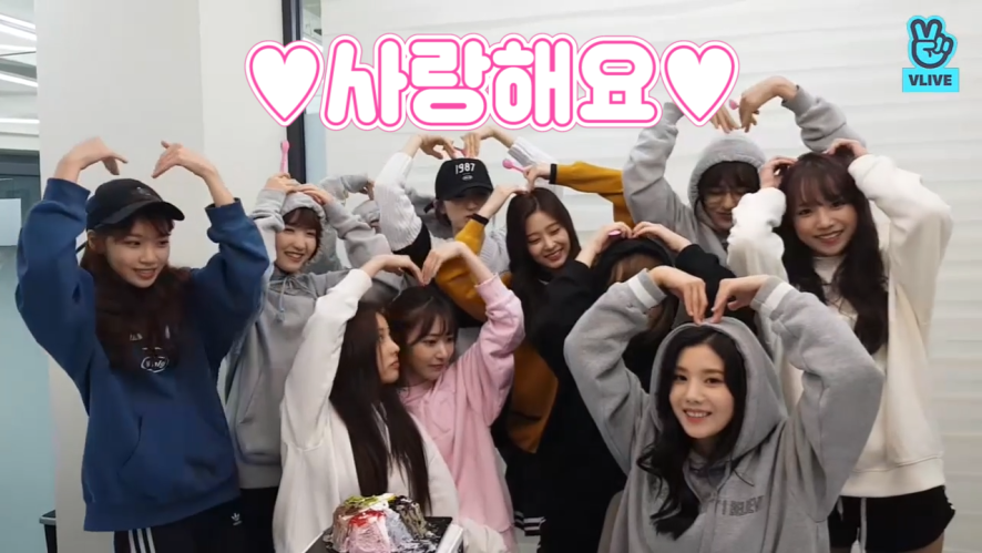 [IZ*ONE] 아이즈원 최장신 권은비 1호팬들의 모임🐰💖 (Happy Eunbi day!)