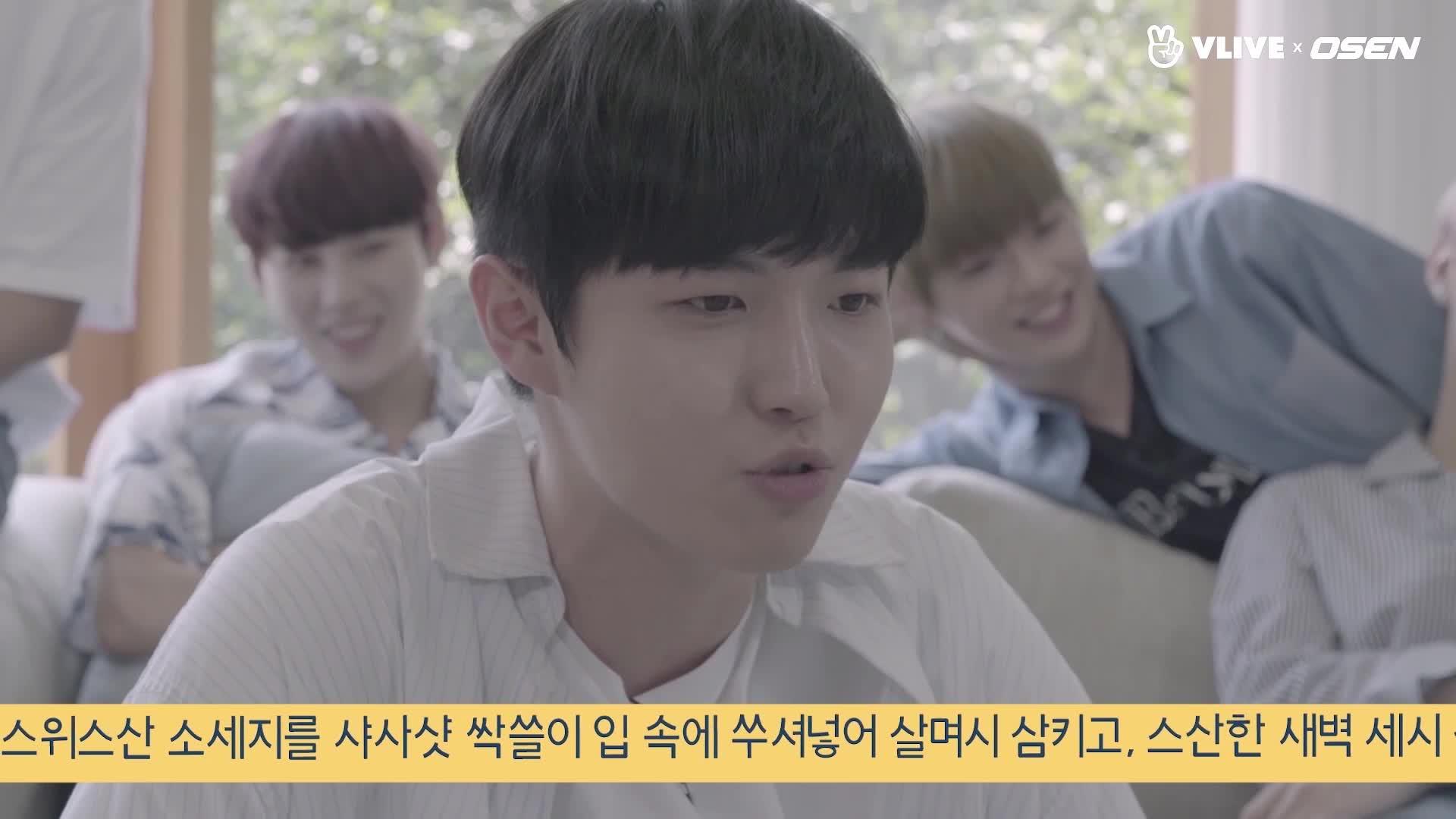 Wanna One 워너원 'Star Road' 하이라이트 10. 김재환