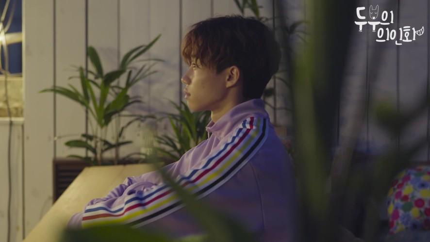 [두부의 의인화] 더 로즈(The Rose) - 너와 OST 뮤직비디오 The Rose - With You OST M/V