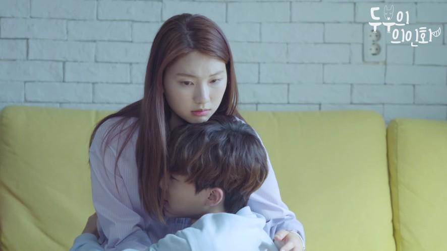 [두부의 의인화] 도리토리(Doritori) - 안녕 오랜만이야 OST 뮤직비디오 Doritori - Hi. It's been a while OST M/V