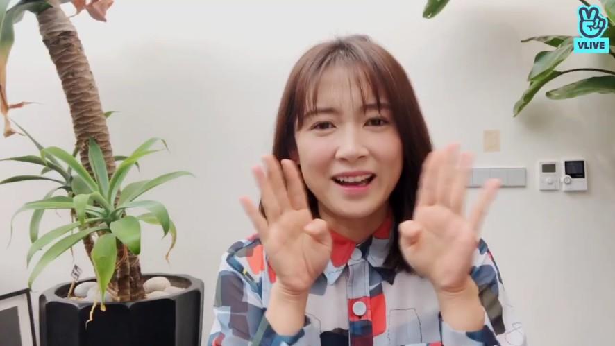 남상미 V Live - Goodbye 그녀