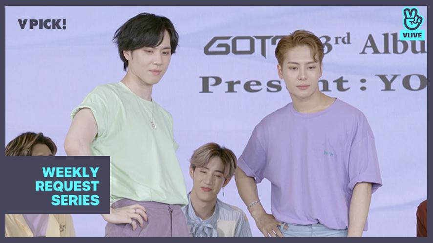[GOT7] 서로 너무 잘 따라하는 덩어리들 베리베리큐트=^^= (GOT7 mimicking other members)