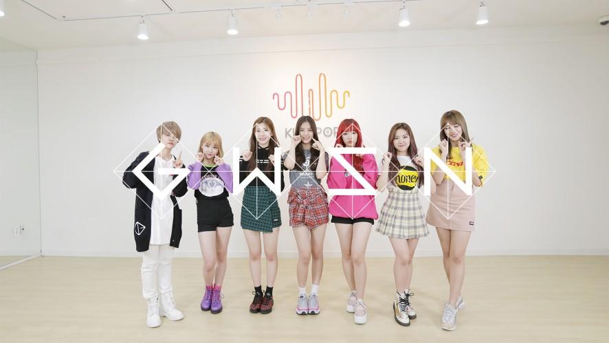 GOT YA! 공원소녀 Special Clip :: 09
