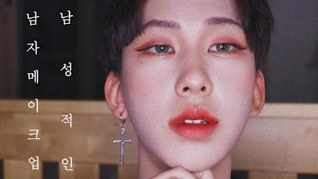 Men's Makeup Tutorial